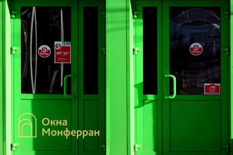 Алюминиевые входные двери пр. Ленинский, магазин Пятерочка