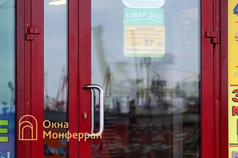 Алюминиевая входная дверь ул. Маршала Казакова, магазин Семья