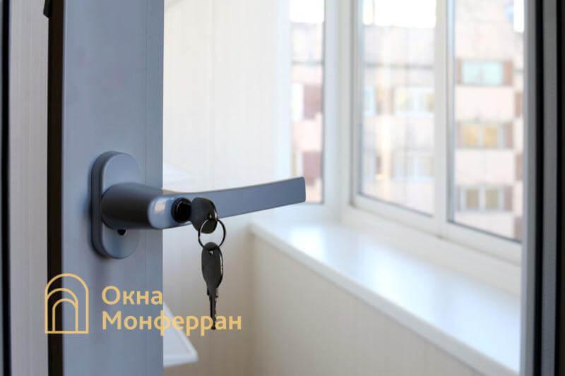 Ручка балконной двери с замком
