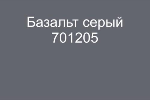 02 Базальт серый 701205