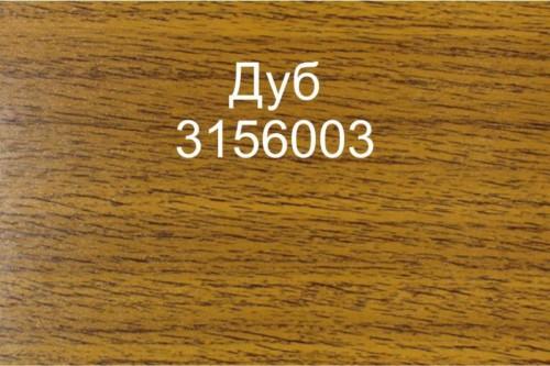 07 Дуб 3156003