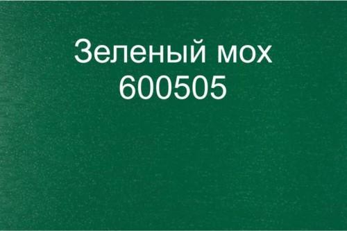 08 Зеленый мох 600505