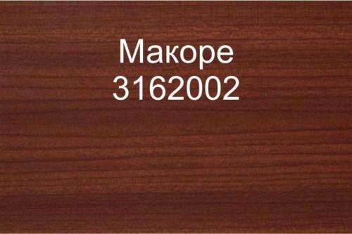 11 Макоре 3162002