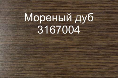 13 Мореный дуб 3167004