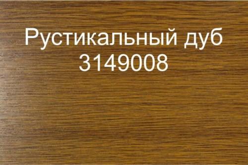 18 Рустикальный дуб 3149008