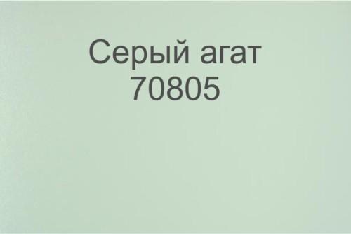 22 Серый агат 70805