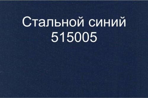 24 Стальной синий 515005