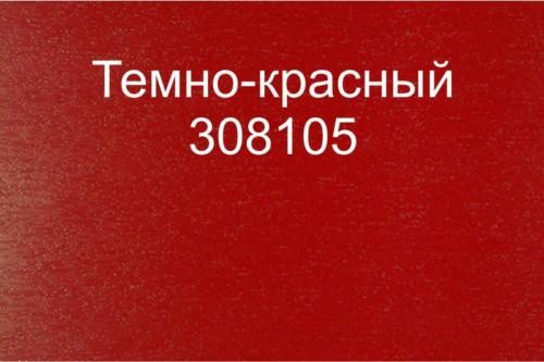 26 Темно-красный 308105
