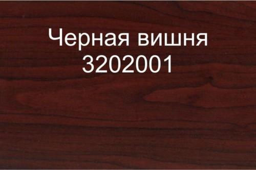 28 Черная вишня 3202001