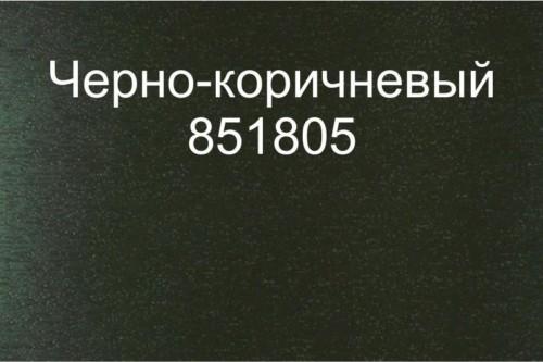 29 Черно-коричневый 851805
