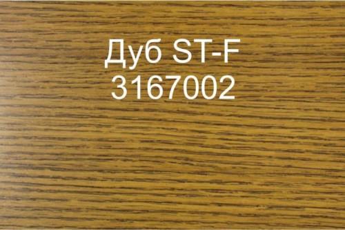 31 Дуб ST-F 3167002