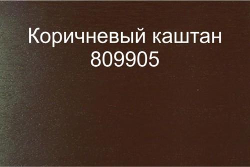 36 Коричневый каштан 809905