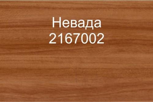 38 Невада 2167002