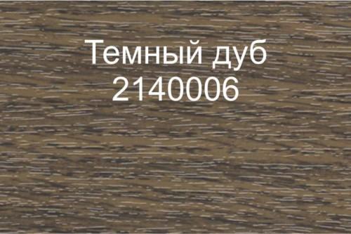 42 Темный дуб 2140006