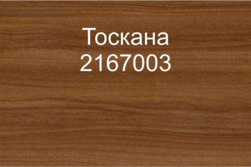 43 Тоскана 2167003