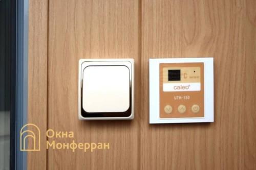 018 Отделка балкона, пр. Ленинский
