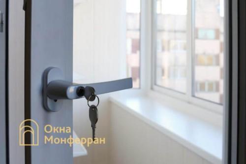 052 Отделка балкона с выносом, пр. Науки