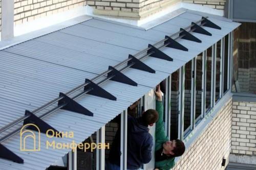 06 Монтаж крыши на балкон ул Сикейроса