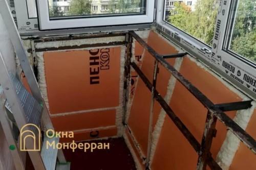 08 Утепление балкона с выносом