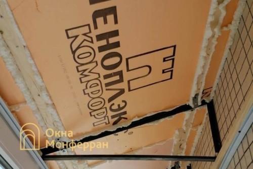07 Утепление крыши пеноплексом
